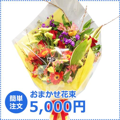 川崎講演会 花束