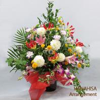 昇進祝い 昇格祝い  花束