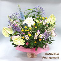 昇進祝い 昇格祝い 花
