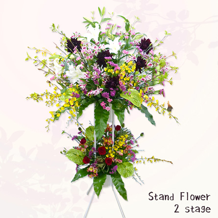鶴見 花屋 スタンド花